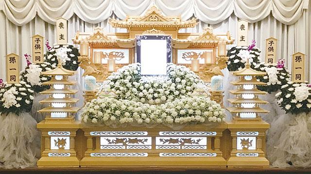 家族葬・一般葬プラン プラン120