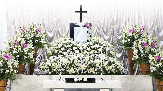 キリスト教でのお葬式