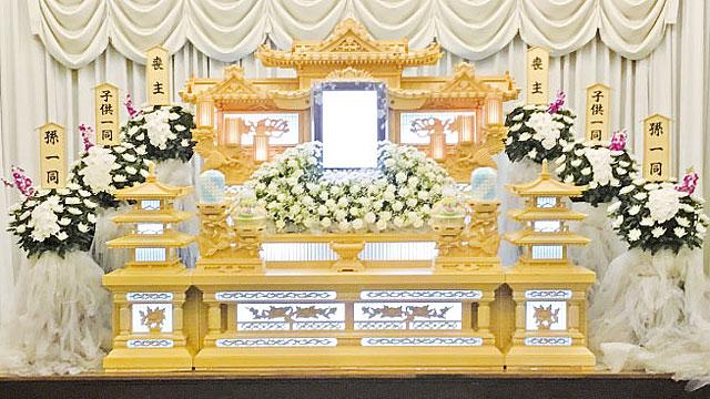家族葬・一般葬プラン プラン100
